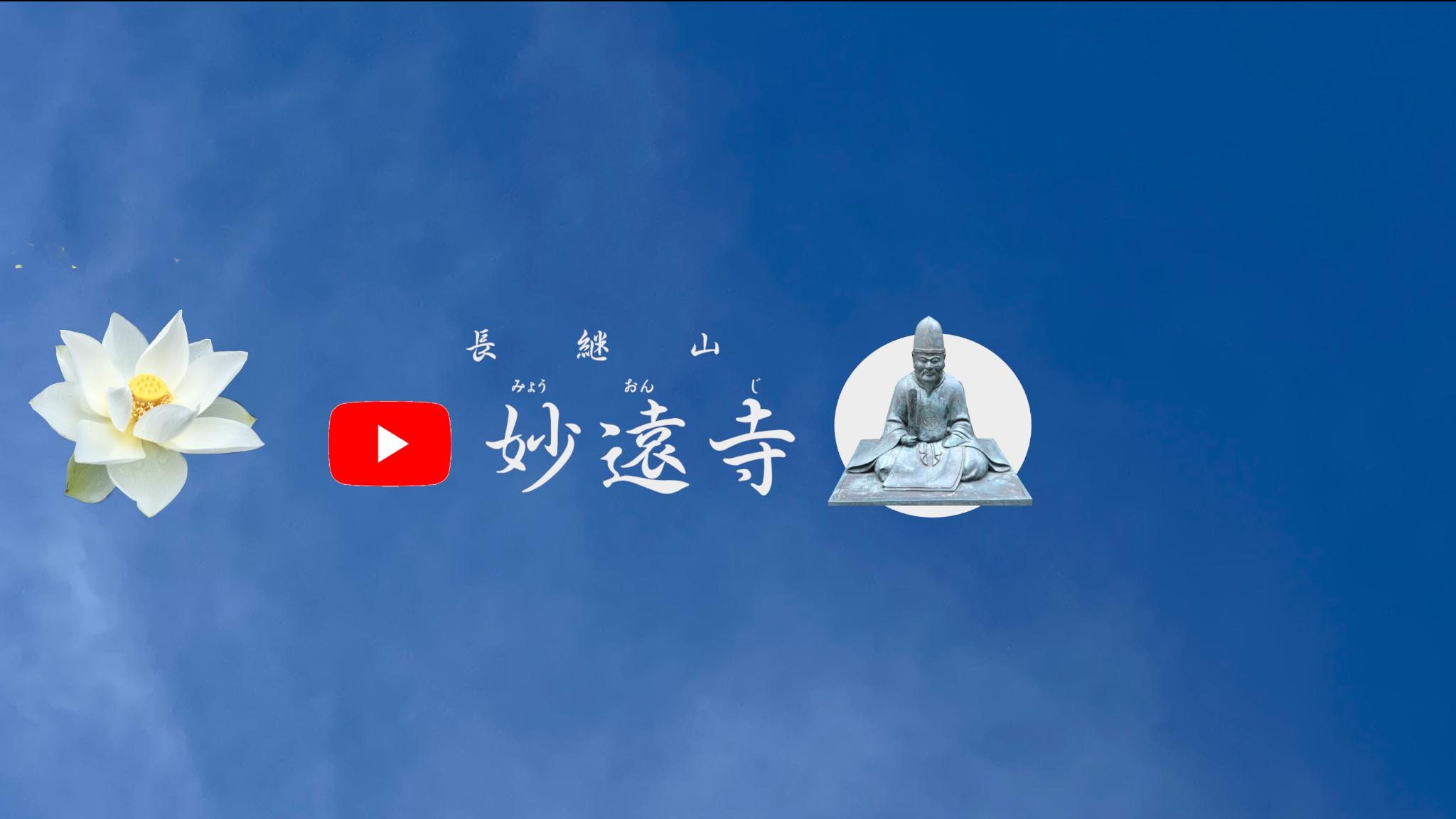 Youtubeトップ画像banner